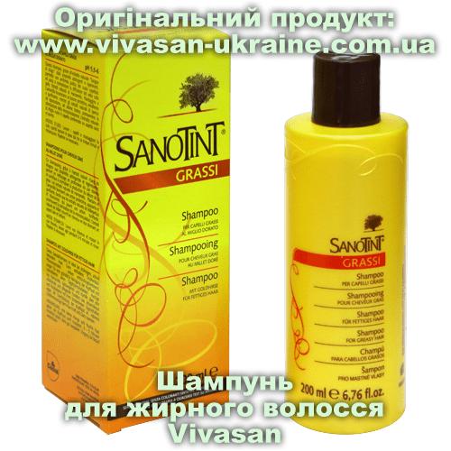 Шампунь для жирного волосся серії СаноТінт / SanoTint Vivasan