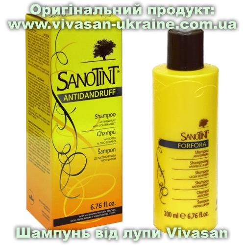 Шампунь від лупи серії СаноТінт / SanoTint Vivasan
