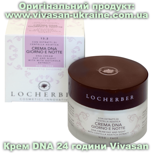 Крем ДНК / DNA 24 години Vivasan