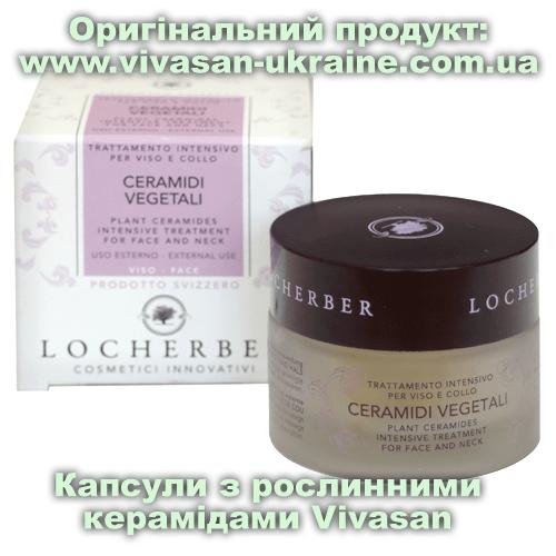 Капсули з рослинними керамідами для догляду за шкірою обличчя та шиї Vivasan