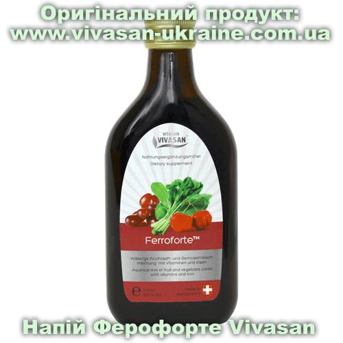 Напій Феррофорте / Ferroforte Vivasan
