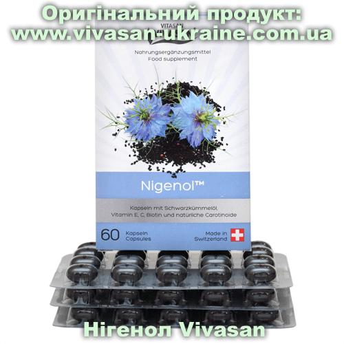 Нігенол / Nigenol (олія чорного кмину) Vivasan