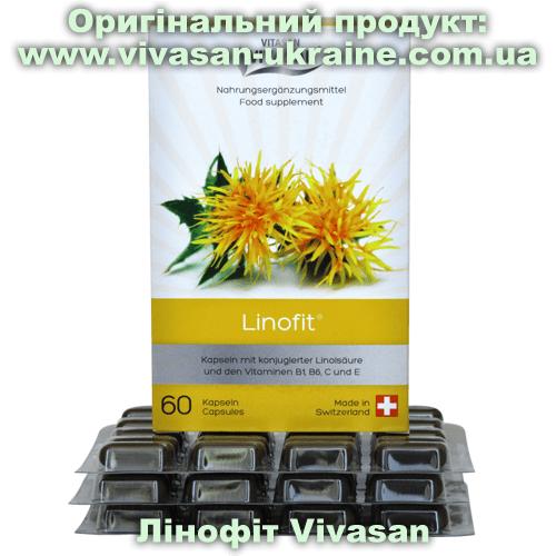 Лінофіт / Linofit Vivasan