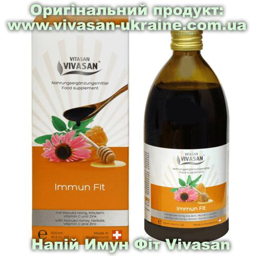 Напій Імун Фіт / Immun Fit Vivasan