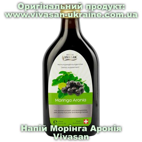 Напій Морінга Аронія / Moringa Aronia Vivasan