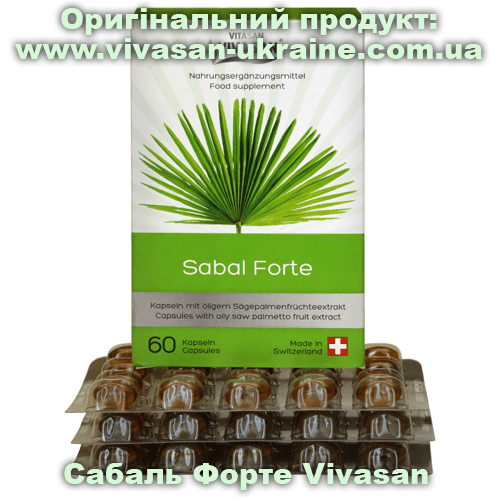 Сабаль Форте / Sabal Forte Vivasan
