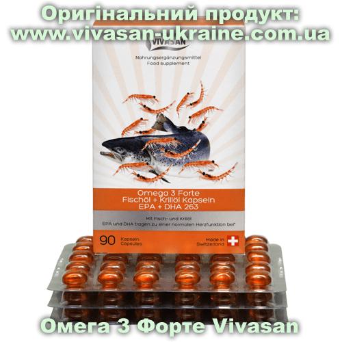 Омега-3 Форте. Риб'ячий жир і олія криля EPA + DHA263 Vivasan
