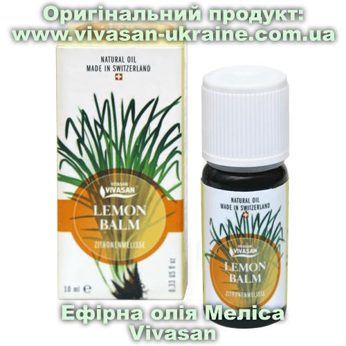 Ефірна олія меліси лимонної Vivasan