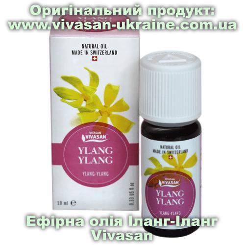 Ефірна олія іланг-ілангу коморського Vivasan