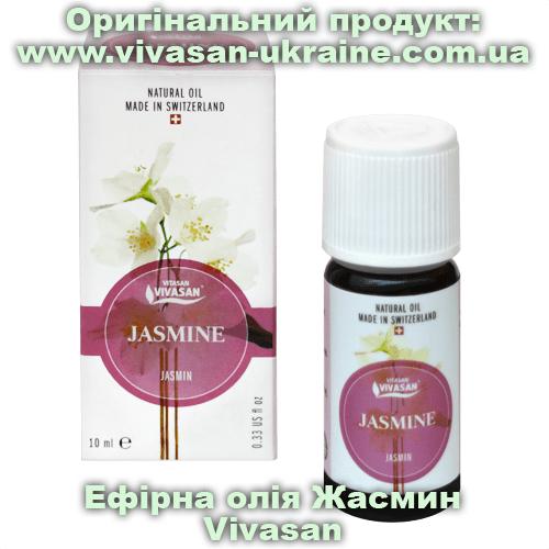 Ефірна олія жасмину єгипетського Vivasan