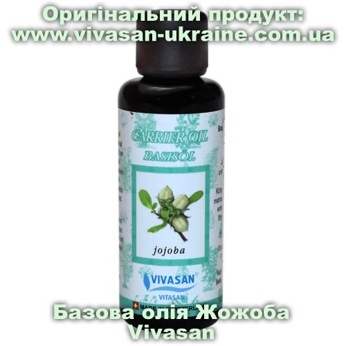 Базова олія Жожоба Vivasan