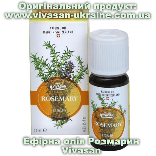 Ефірна олія розмарину іспанського Vivasan