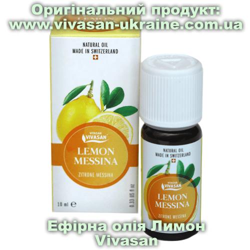 Ефірна олія лимона Vivasan