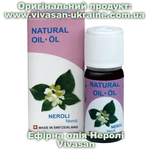 Ефірна олія неролі Vivasan