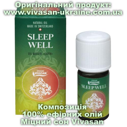 Композиція 100% ефірних олій Міцний сон (Sleep well) Vivasan