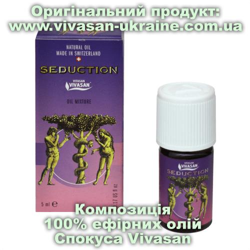 Композиція 100% ефірних олій Спокуса (Seduction) Vivasan