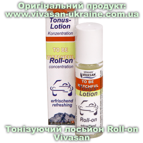 Лосьйон Тонус рол-он / Tonus-Lotion Roll-on Vivasan