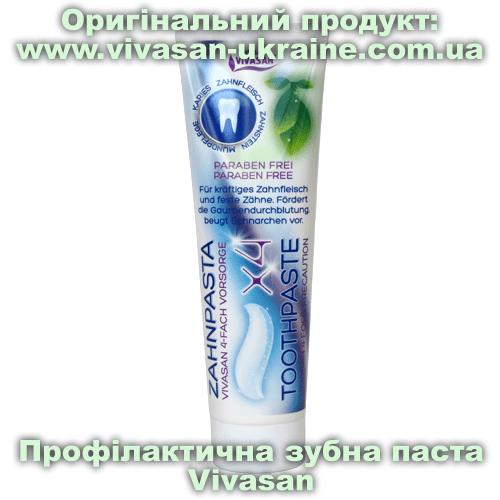 Профілактична зубна паста 4 в 1 Vivasan
