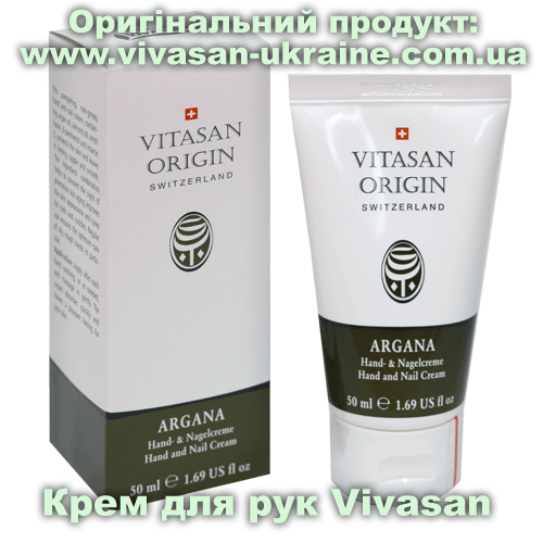 Крем для рук і нігтів серії Аргана / Argana Vivasan