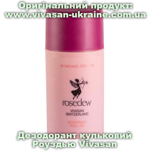 Дезодорант кульковий Роуздью / Rosedew Vivasan