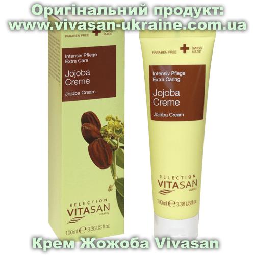 Крем Жожоба / Jojoba Vivasan