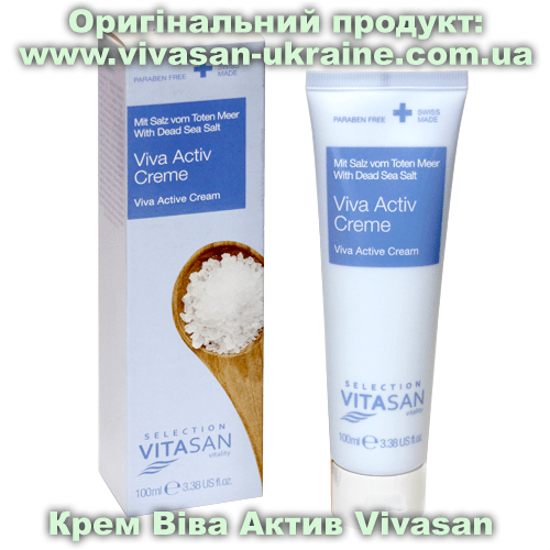 Крем Віва Актив / Viva Activ Vivasan