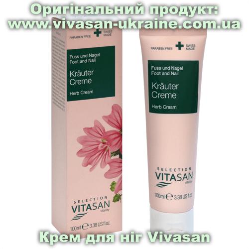 Крем для ніг Vivasan