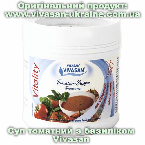 Суп томатний з базиліком серії Віталіті / Vitality Vivasan