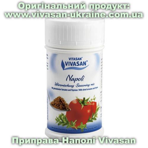 Приправа-мікс Наполі / Napoli (неаполітанська) Vivasan
