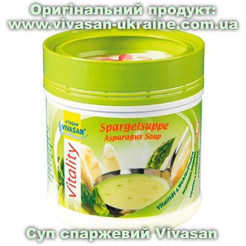Суп спаржевий серії Віталіті / Vitality Vivasan
