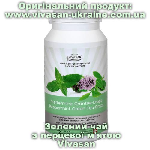 Зелений чай з перцевою м'ятою / Peppermint Green-Tea Vivasan