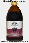 Напій Бузина чорна / Elderberry Vivasan