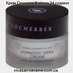 Крем регенеруючий 24 години Гіпнотик Вайпер / Hypnotic Viper Vivasan