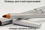 Олівець для очей коричневий Vivasan