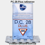 PC28 Плюс / PC28 Plus в таблетках Vivasan