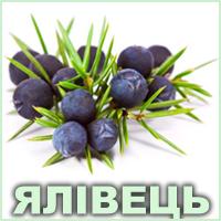 Ефірна олія ялівцю європейського Vivasan