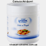 Приправа Сальса Ай фунгі / Salsa ai Funghi (грибна) Vivasan