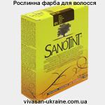 Рослинна фарба для волосся серії СаноТінт / SanoTint Vivasan