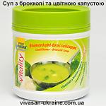 Суп з броколі та цвітною капустою серії Віталіті / Vitality Vivasan