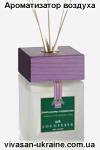 Ароматизатор воздуха с бамбуковыми палочками Абсолютно зеленый чай 250 мл Vivasan
