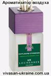 Ароматизатор воздуха с бамбуковыми палочками Абсолютно зеленый чай 50 мл Vivasan