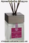 Ароматизатор воздуха с бамбуковыми палочками Темная ваниль 250 мл Vivasan