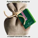 Ароматизированное саше Абсолютно зеленый чай Vivasan