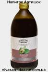 Напиток Артишок горький/Artichoke Apero Vivasan