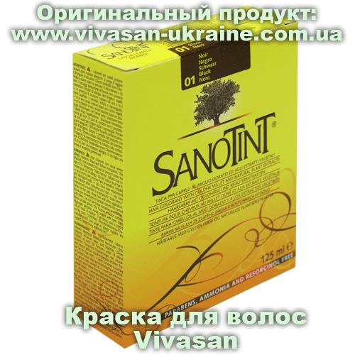 Растительная краска для волос серии СаноТинт/SanoTint Vivasan
