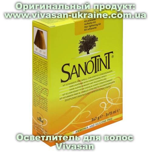 Осветлитель для волос серии СаноТинт/SanoTint Vivasan