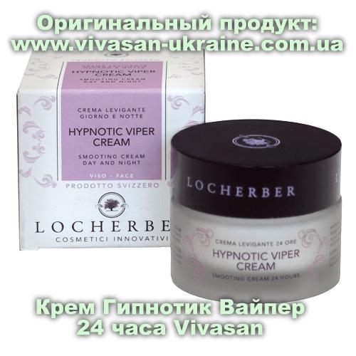 Крем регенерирующий 24 часа Гипнотик Вайпер/Hypnotic Viper Vivasan