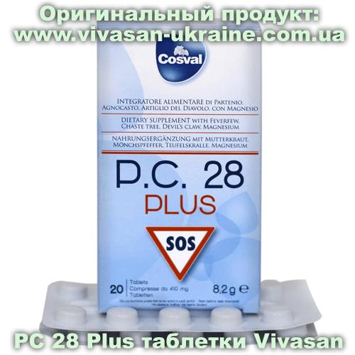 P.C.28 Плюс/P.C.28 Plus в таблетках Vivasan