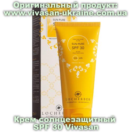 Солнцезащитный крем SPF 30 Vivasan