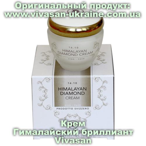 Крем Гималайский бриллиант Vivasan